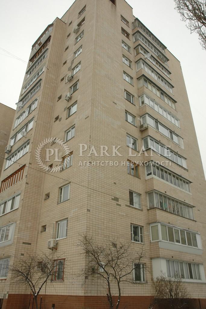 Квартира ул. Митрополита Андрея Шептицкого (Луначарского), 3б, Киев, R-13721 - Фото 2