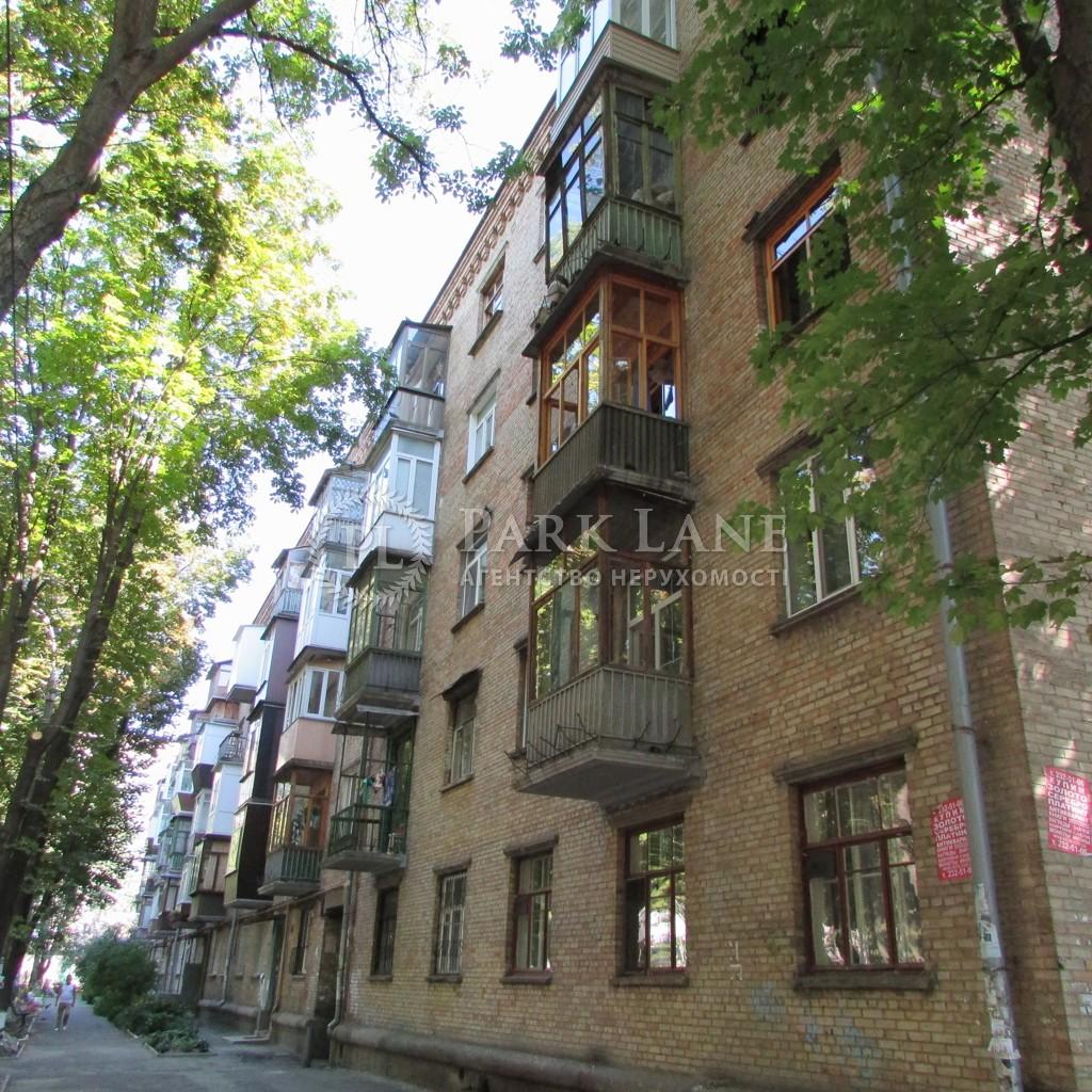Квартира K-32738, Печерский спуск, 18, Киев - Фото 3