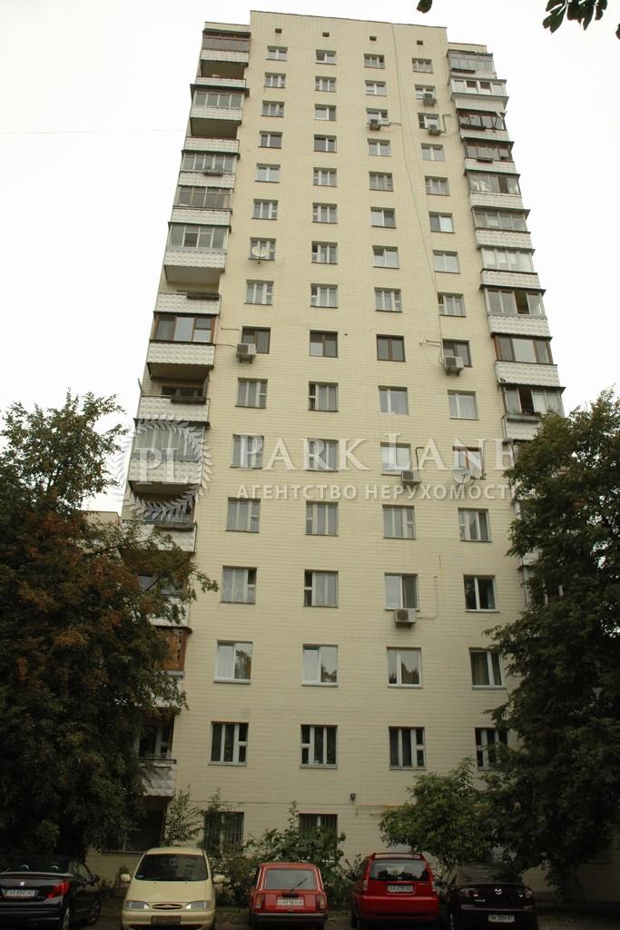Квартира ул. Емельяновича-Павленко Михаила (Суворова), 19а, Киев, R-13931 - Фото 1
