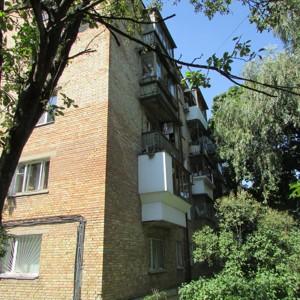 Квартира R-38726, Леси Украинки бульв., 10а, Киев - Фото 3