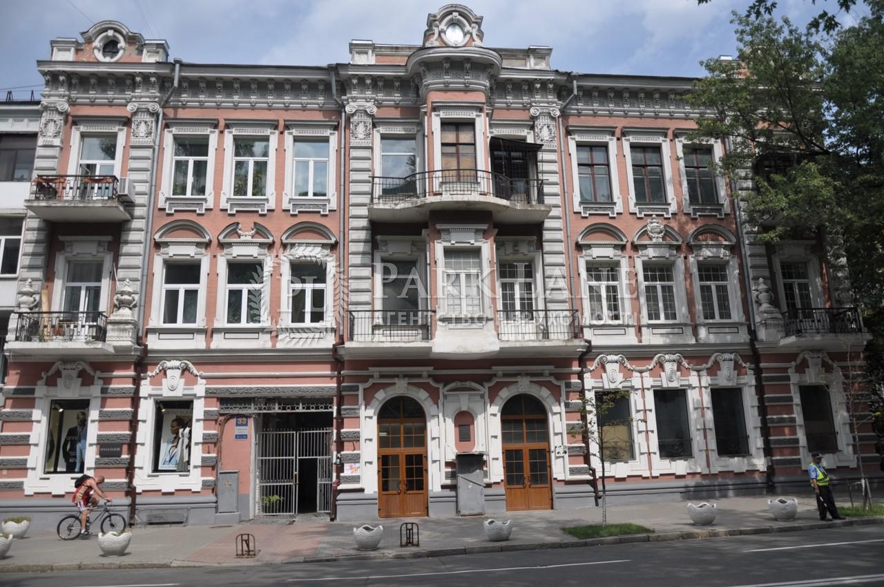 Квартира ул. Лютеранская, 33, Киев, I-21439 - Фото 1