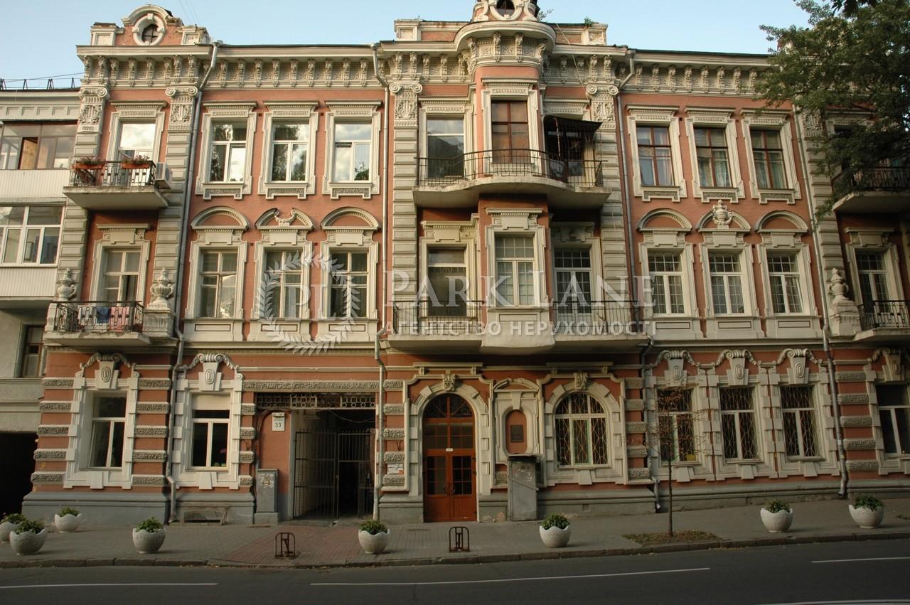 Квартира ул. Лютеранская, 33, Киев, I-21439 - Фото 36