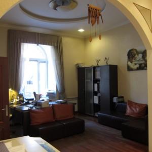 Офис, B-92842, Костельная, Киев - Фото 5