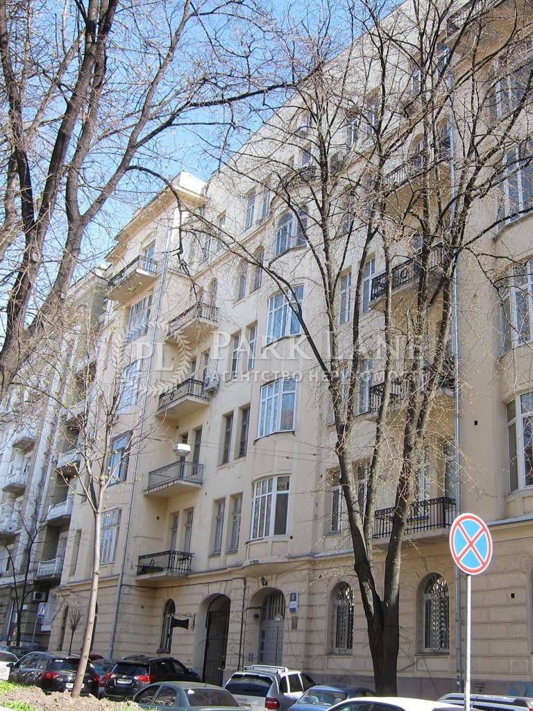 Квартира ул. Костельная, 8, Киев, I-27925 - Фото 1