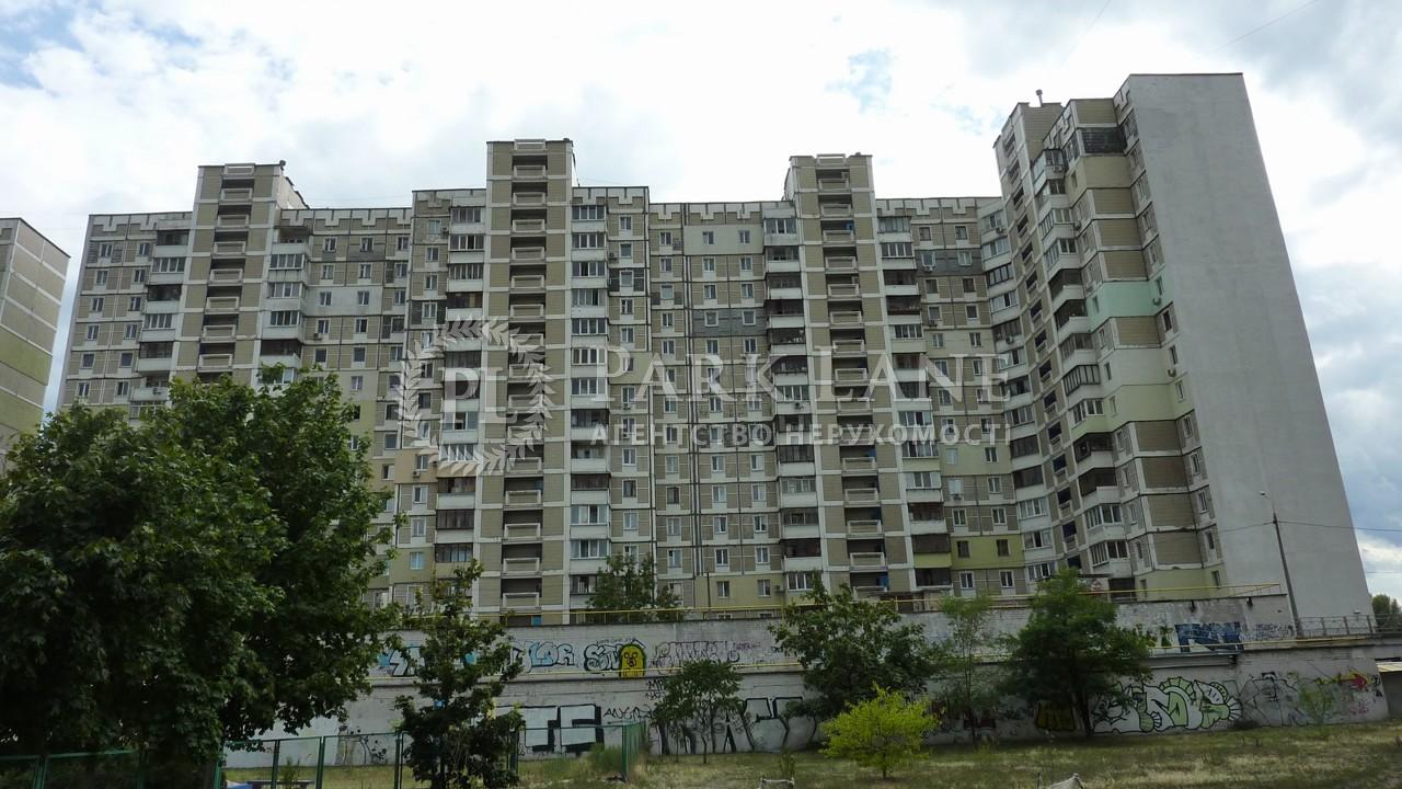 Квартира ул. Срибнокильская, 16, Киев, R-35115 - Фото 22