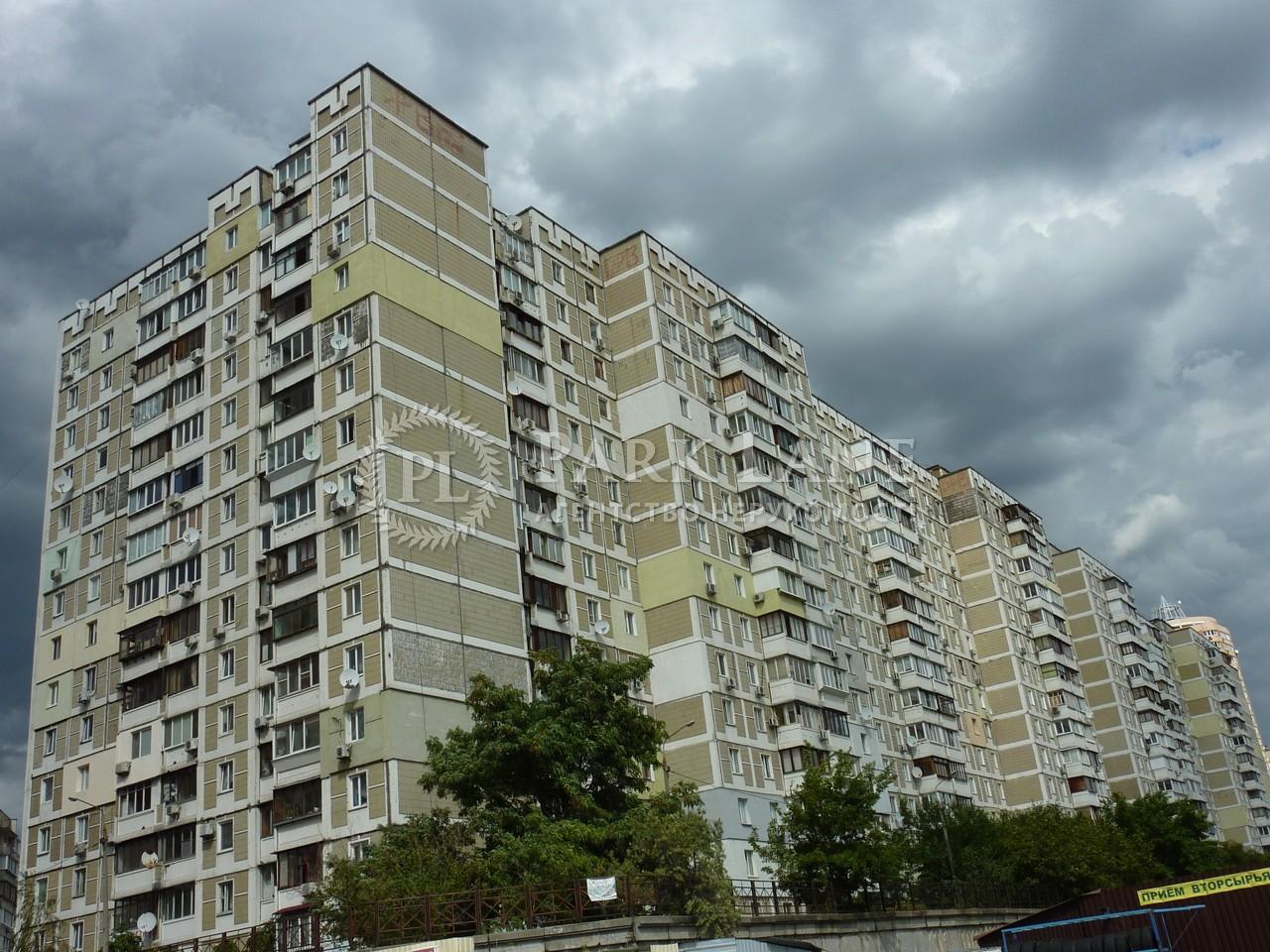 Квартира ул. Срибнокильская, 16, Киев, R-35115 - Фото 1