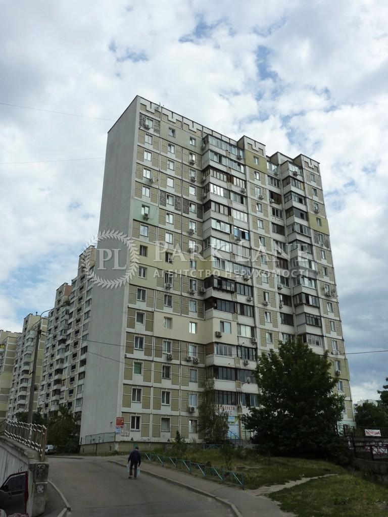 Квартира ул. Срибнокильская, 16, Киев, R-35115 - Фото 23
