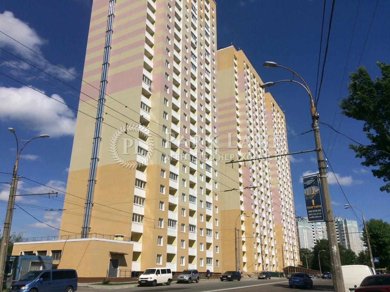 Квартира R-4853, Науки просп., 60а, Киев - Фото 1