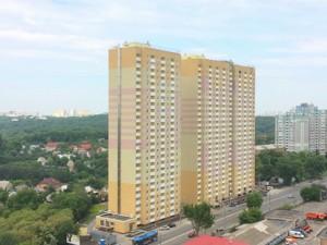 Квартира R-4853, Науки просп., 60а, Киев - Фото 2