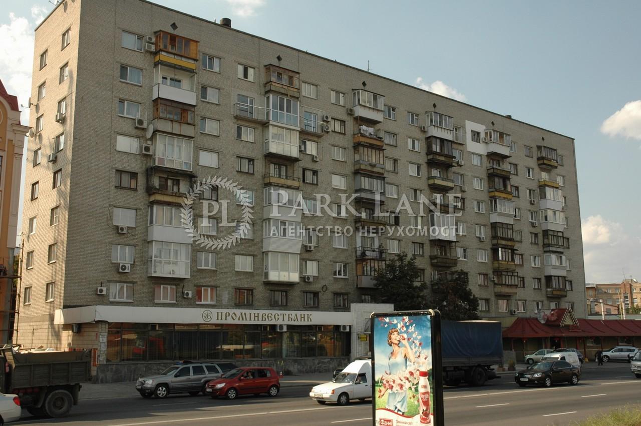 Квартира ул. Набережно-Крещатицкая, 11, Киев, R-33996 - Фото 1