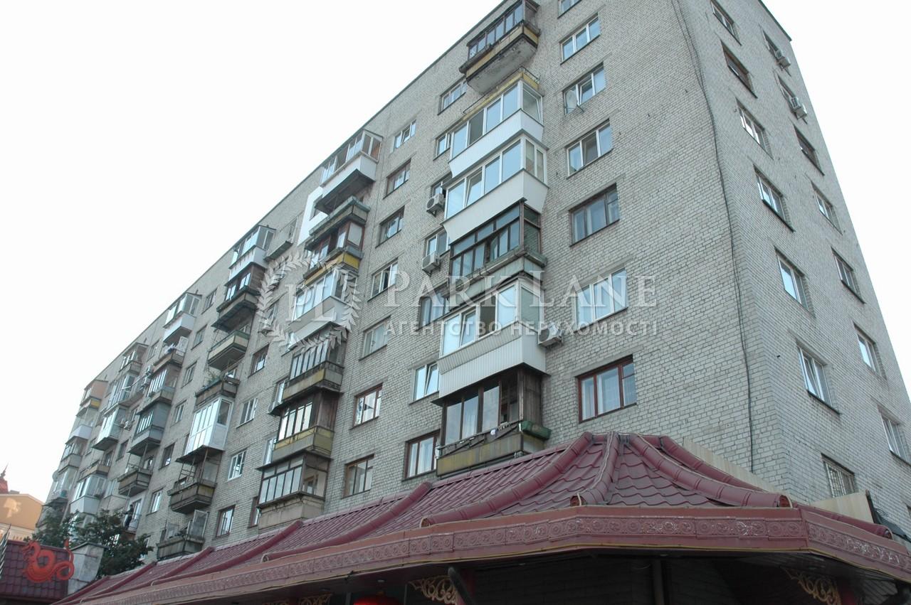 Квартира ул. Набережно-Крещатицкая, 11, Киев, R-33996 - Фото 29