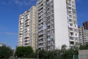 Квартира Z-616006, Ревуцького, 13, Київ - Фото 4