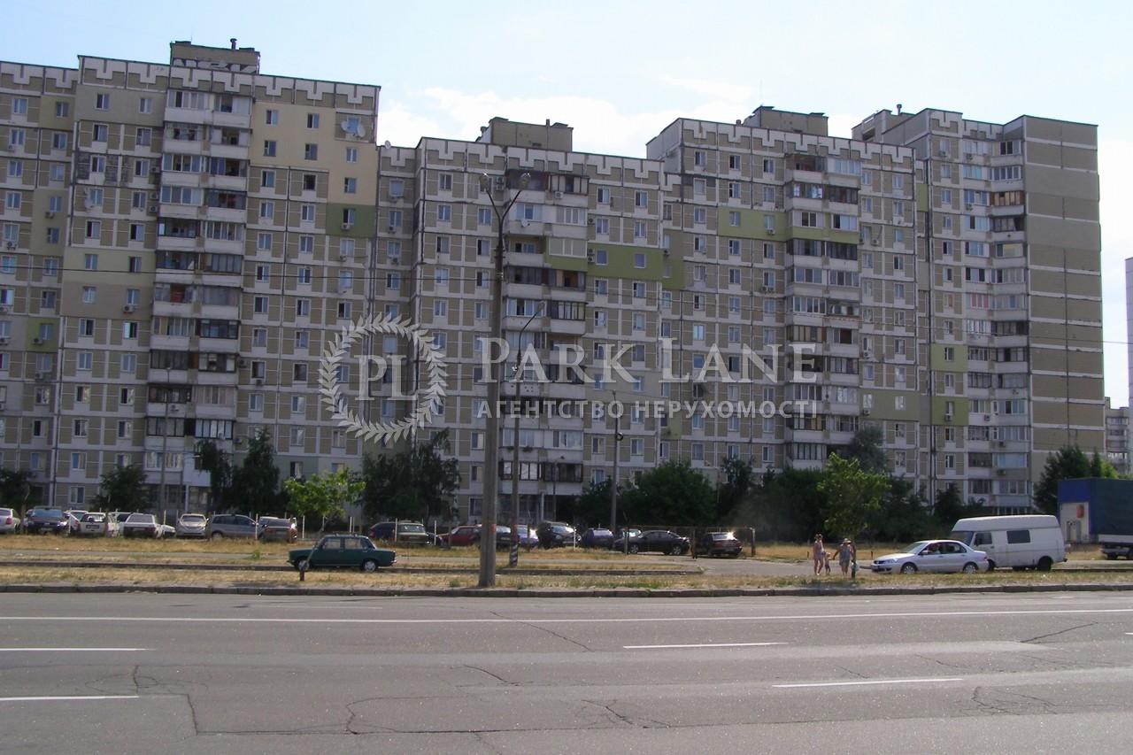 Квартира ул. Ревуцкого, 13, Киев, F-34844 - Фото 12