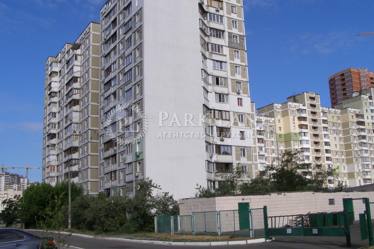 Квартира ул. Ревуцкого, 13, Киев, F-34844 - Фото 11