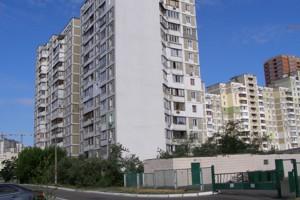 Квартира Z-616006, Ревуцького, 13, Київ - Фото 2