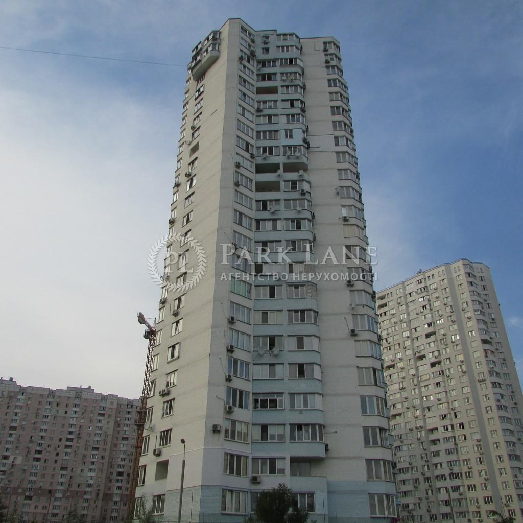 Квартира R-14477, Пчелки Елены, 3а, Киев - Фото 3