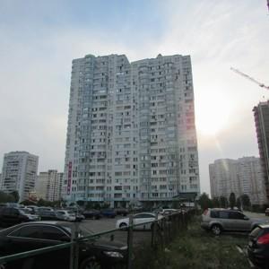 Квартира R-14477, Пчелки Елены, 3а, Киев - Фото 2