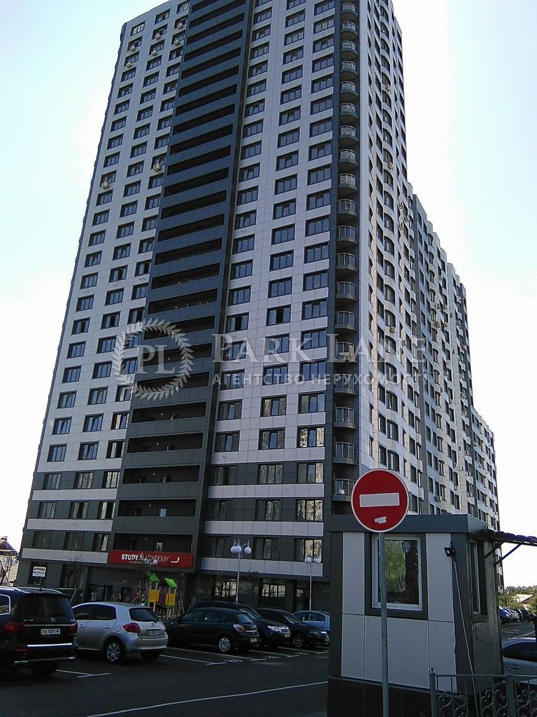 Квартира ул. Завальная, 10а, Киев, L-25366 - Фото 13