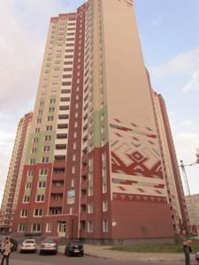Квартира B-102186, Софии Русовой, 3, Киев - Фото 2