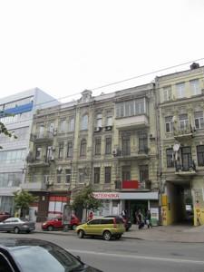 Квартира B-97272, Петлюри Симона (Комінтерну), 22, Київ - Фото 2