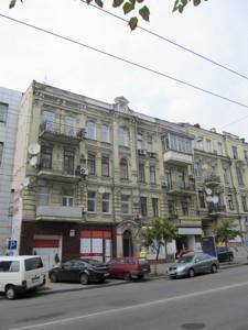 Квартира B-97272, Петлюри Симона (Комінтерну), 22, Київ - Фото 3