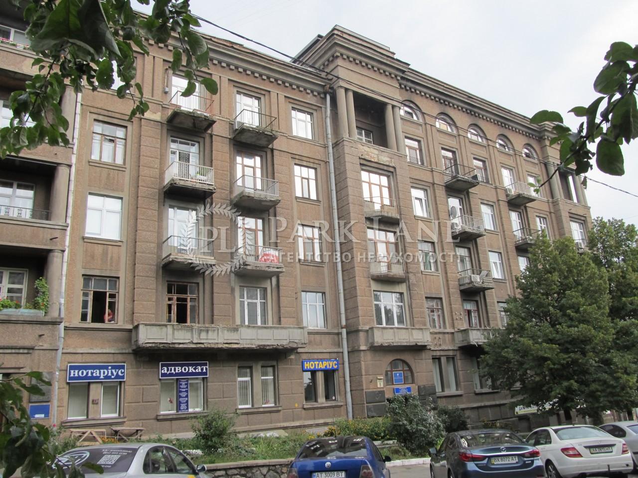 Гараж, вул. Коцюбинського М., Київ, B-95398 - Фото 1