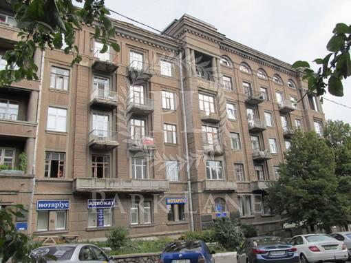 Квартира, R-19066, 9
