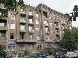 Гараж, B-95398, Коцюбинського М., Київ - Фото 1