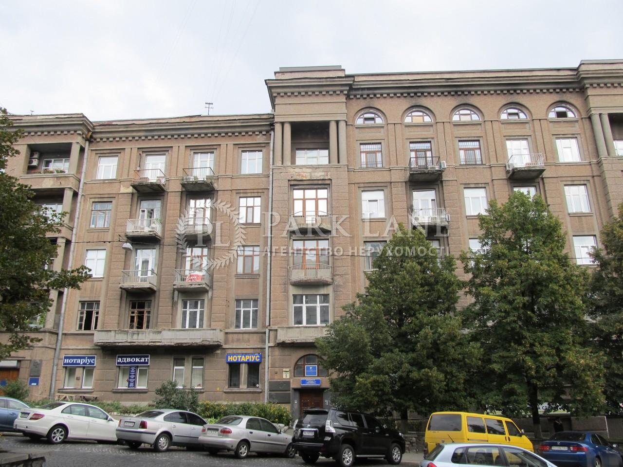 Гараж, вул. Коцюбинського М., Київ, B-95398 - Фото 7