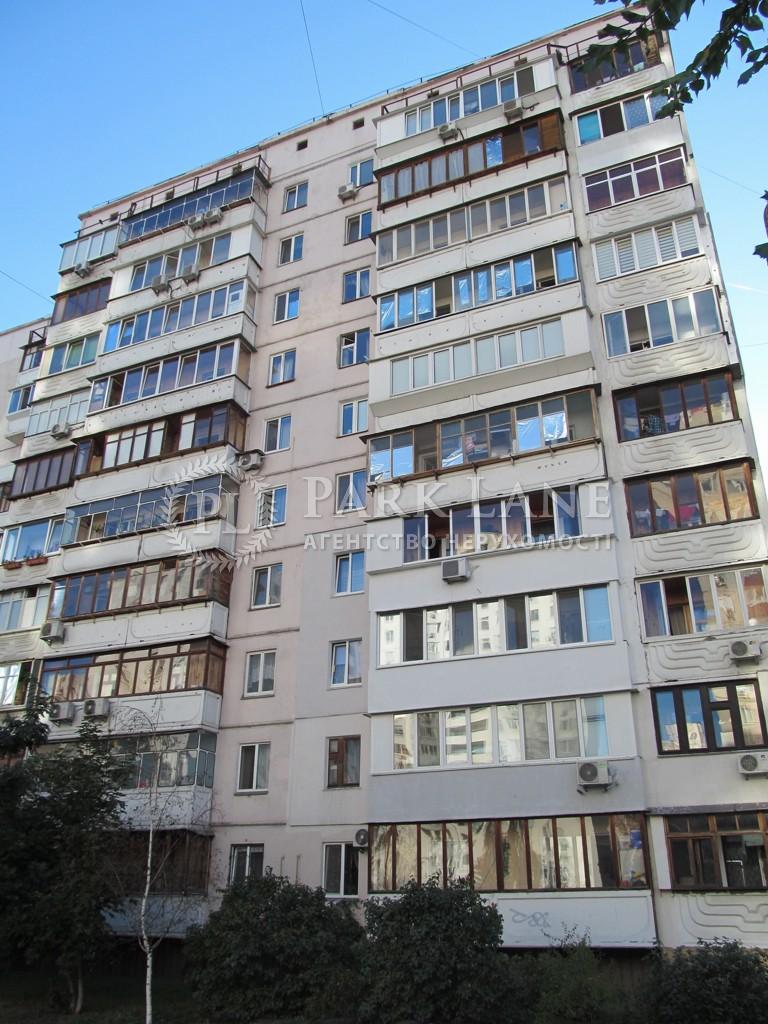 Квартира Григоренко Петра просп., 7в, Киев, R-20009 - Фото 27