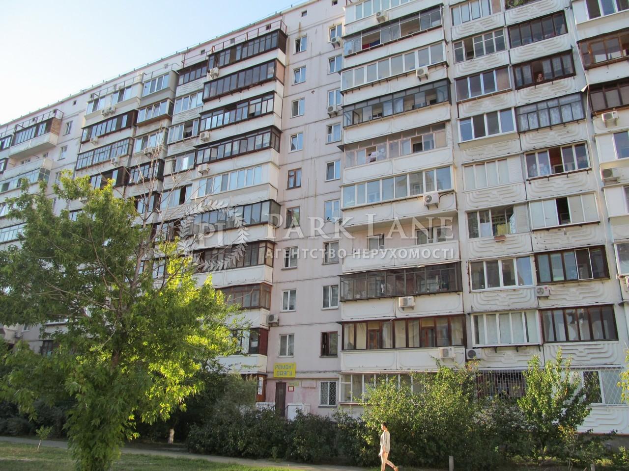 Квартира Григоренко Петра просп., 7в, Киев, R-20009 - Фото 28