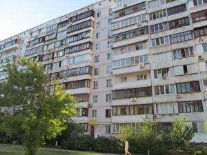 Квартира R-20009, Григоренко Петра просп., 7в, Киев - Фото 4
