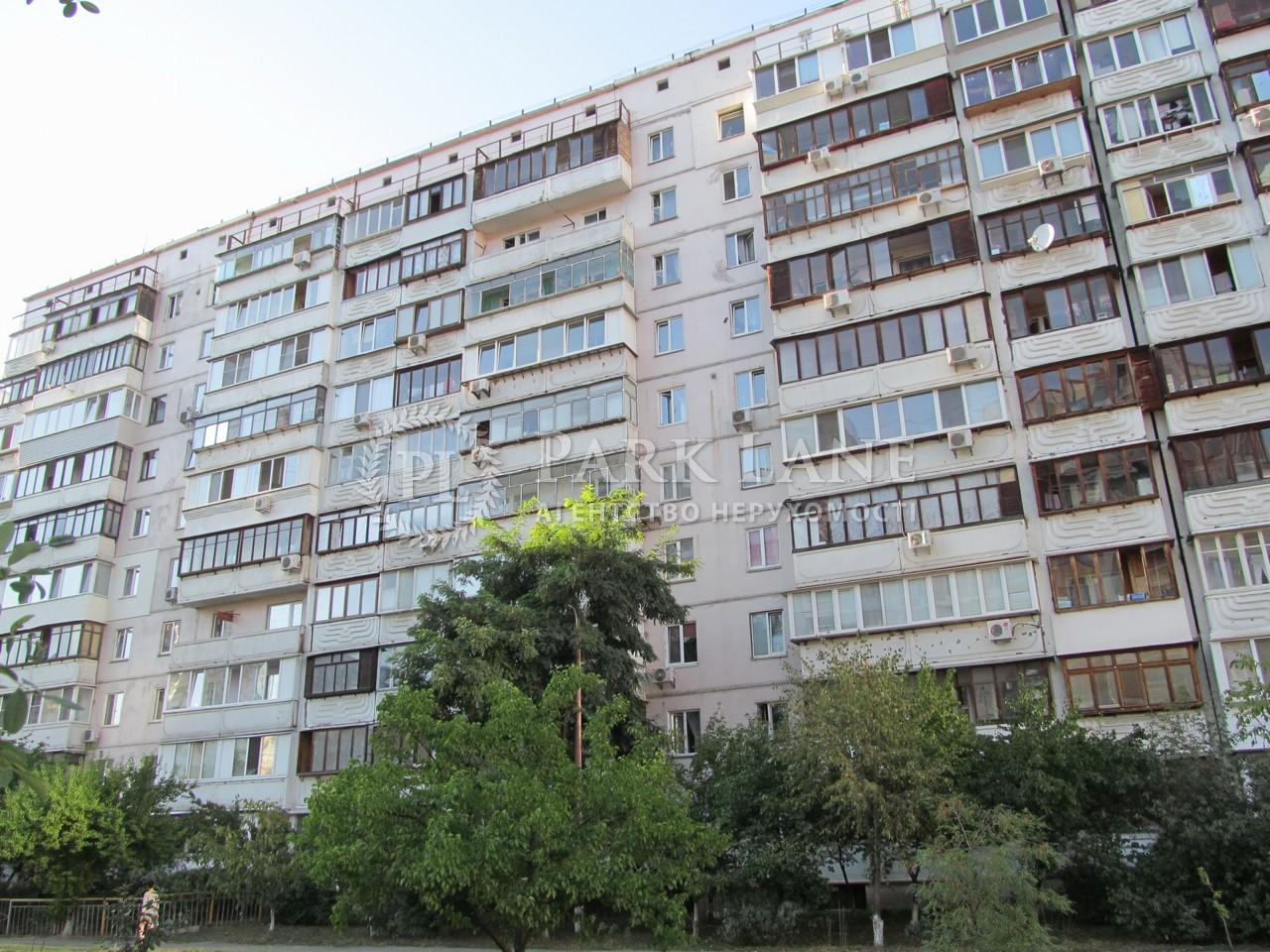 Квартира Григоренко Петра просп., 7в, Киев, R-20009 - Фото 29
