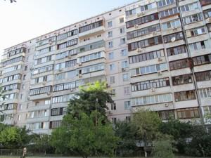Квартира R-20009, Григоренко Петра просп., 7в, Киев - Фото 5