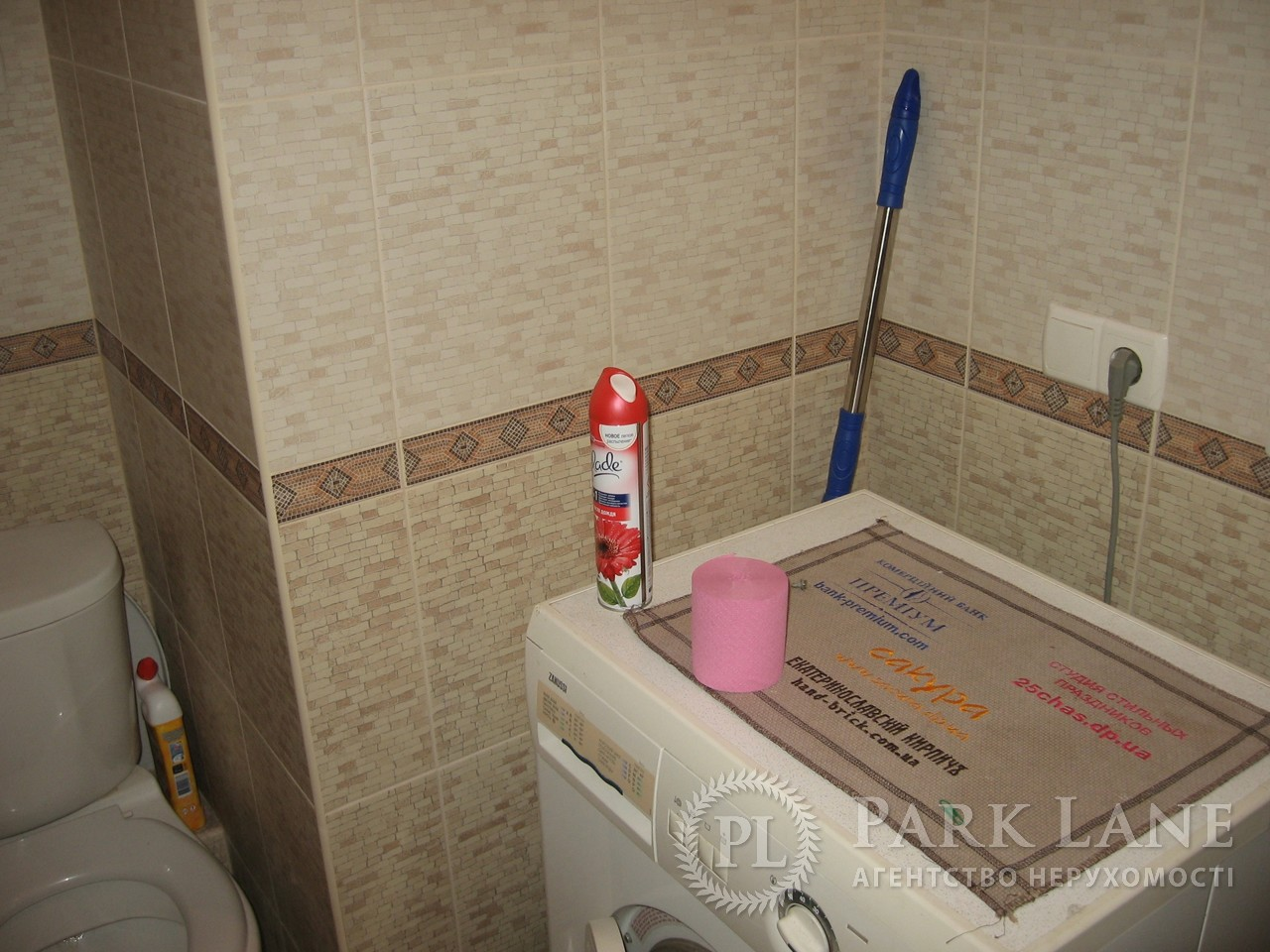 Квартира Z-1791138, Лобановского просп. (Краснозвездный просп.), 150а, Киев - Фото 11