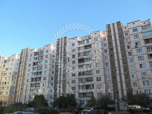 Квартира, R-20009, 7в