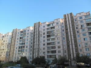 Квартира R-20009, Григоренко Петра просп., 7в, Киев - Фото 1