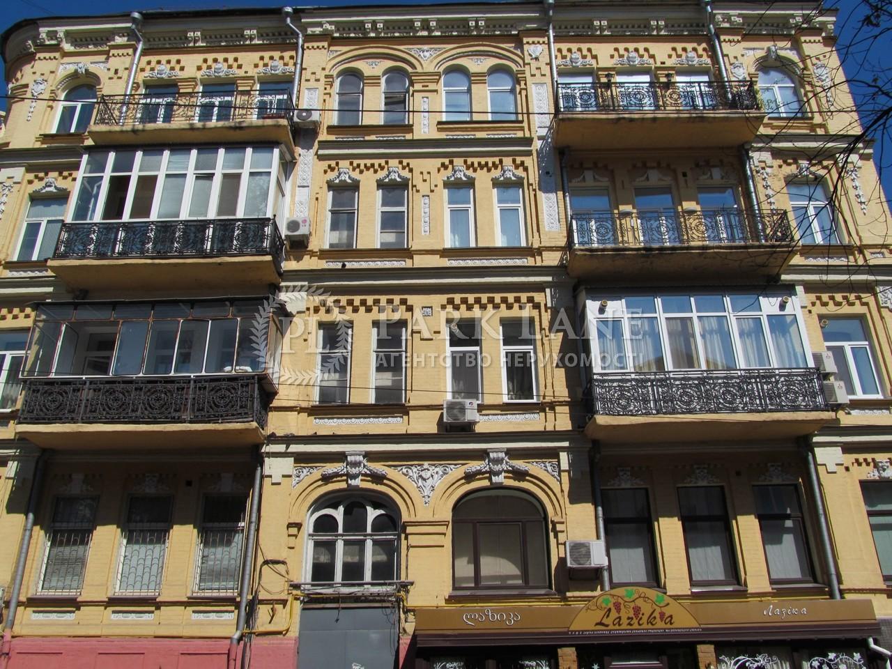 Квартира ул. Малая Житомирская, 16/3, Киев, R-38632 - Фото 5