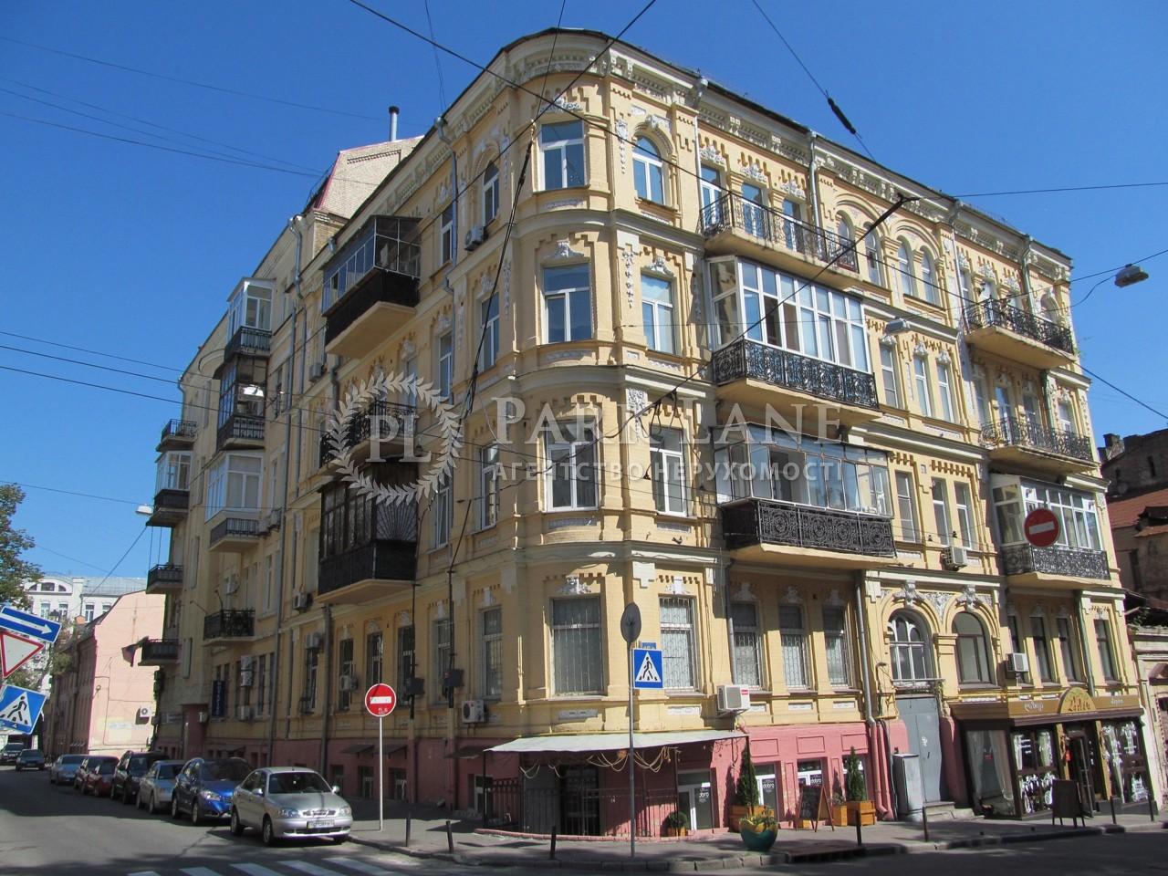 Квартира ул. Малая Житомирская, 16/3, Киев, R-38632 - Фото 4