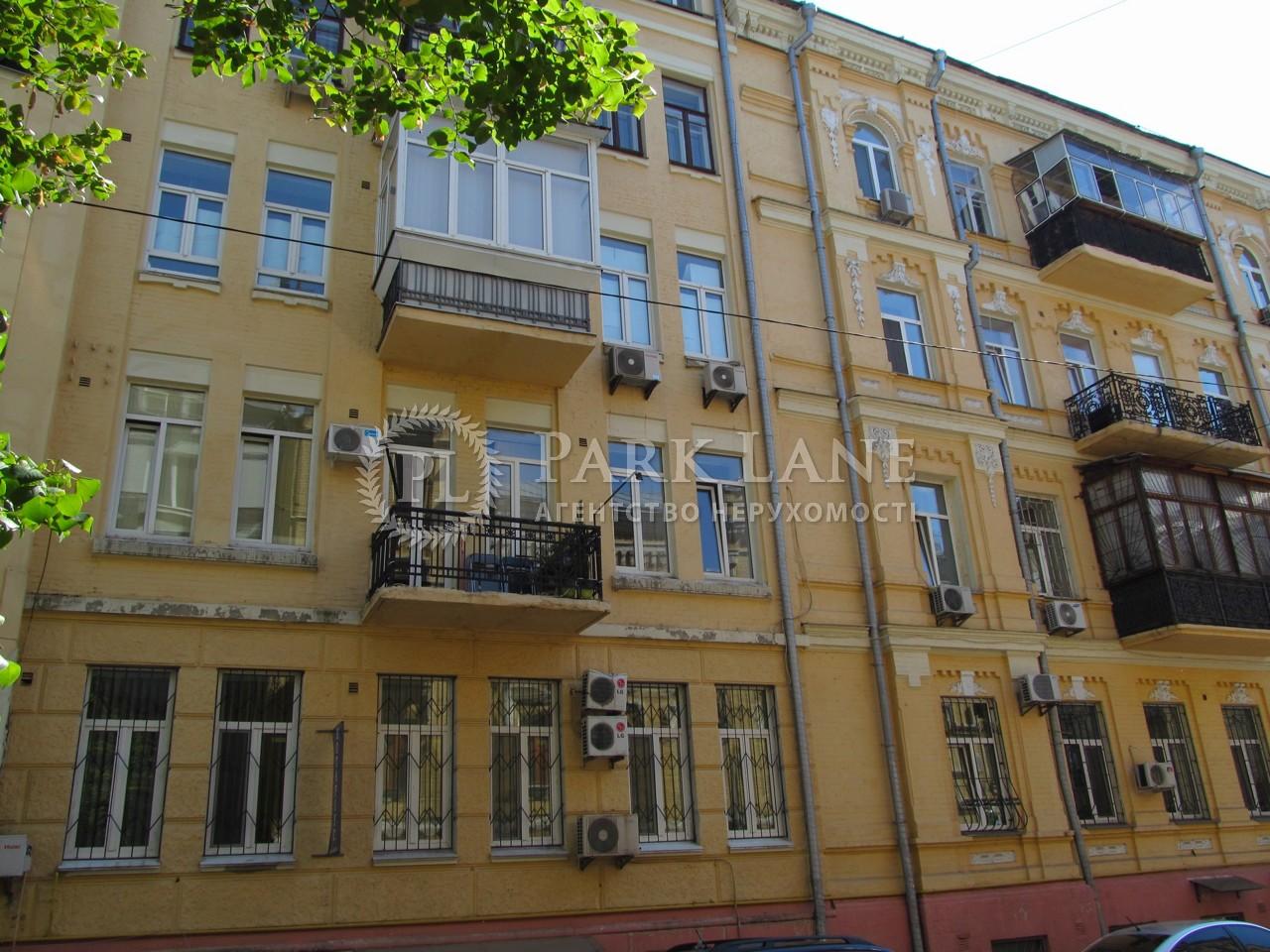 Квартира ул. Малая Житомирская, 16/3, Киев, R-38632 - Фото 6