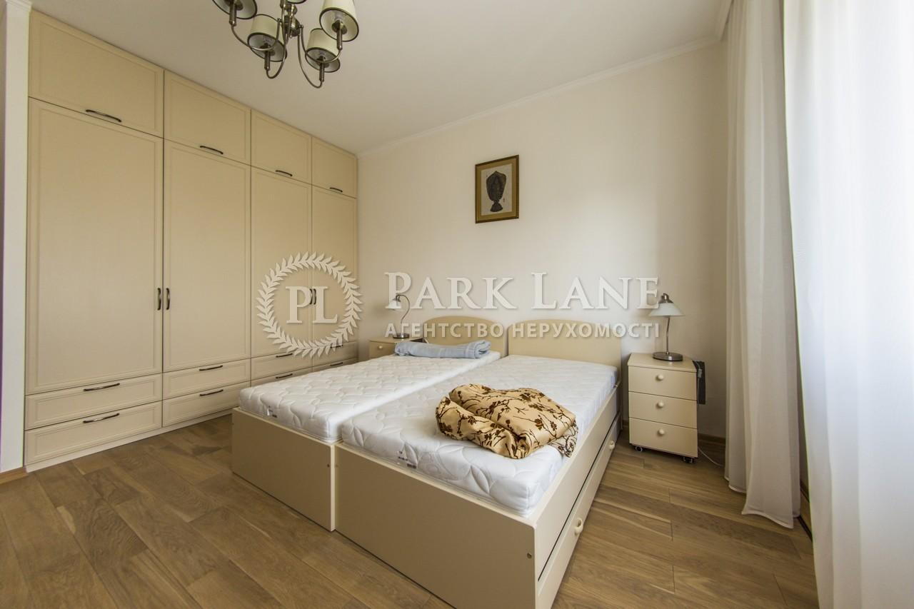 Квартира ул. Никольско-Слободская, 1а, Киев, Z-1870980 - Фото 12