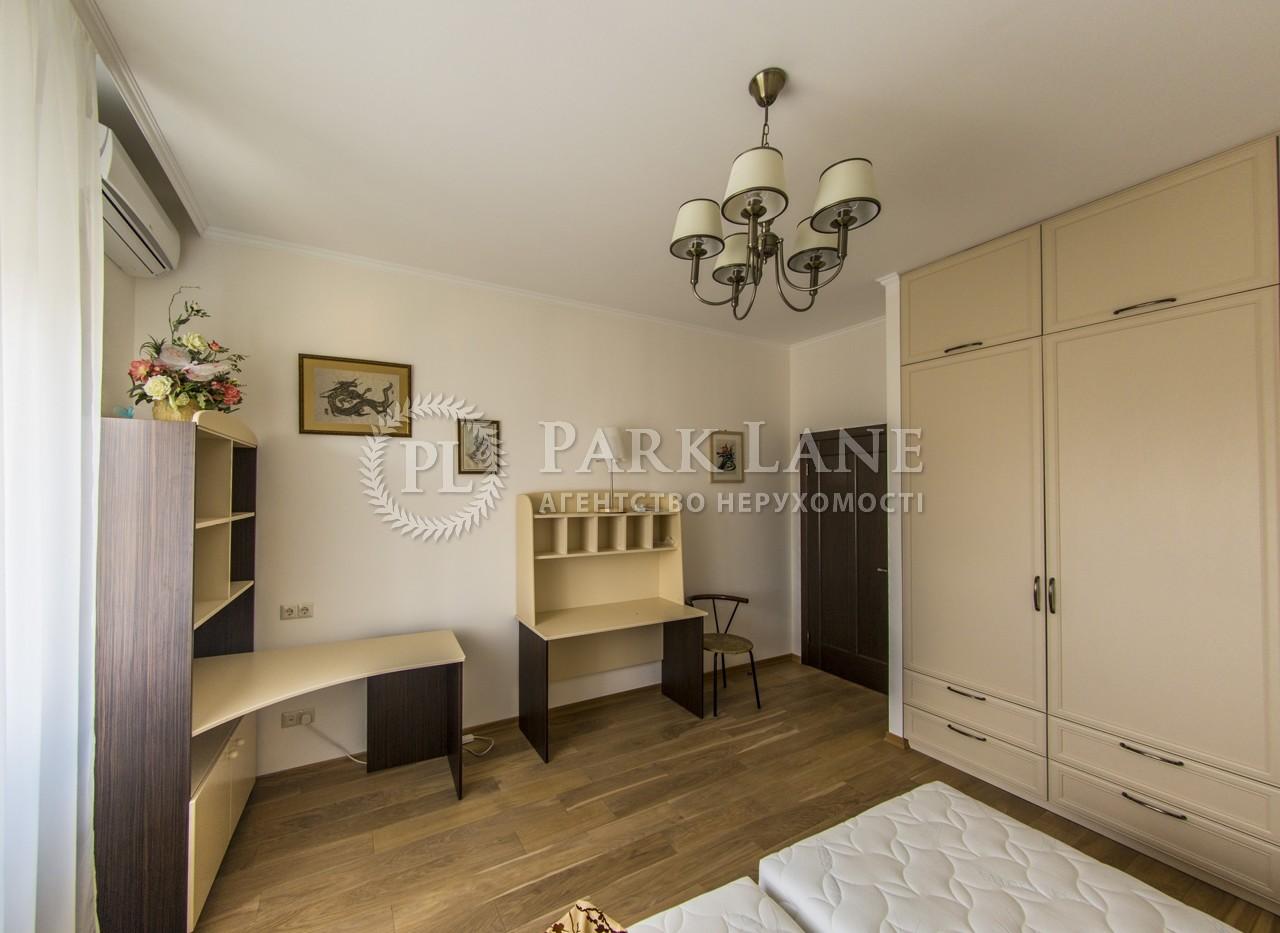 Квартира ул. Никольско-Слободская, 1а, Киев, Z-1870980 - Фото 13