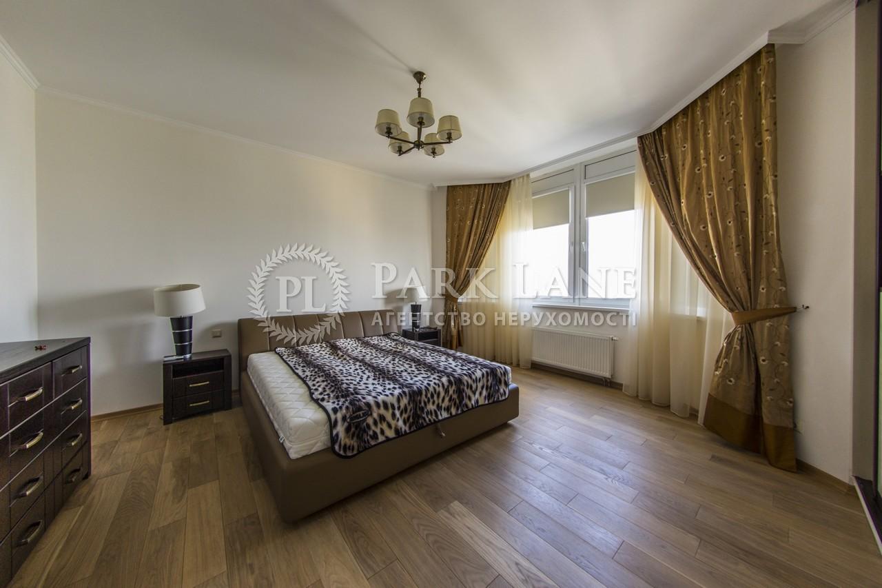 Квартира ул. Никольско-Слободская, 1а, Киев, Z-1870980 - Фото 8