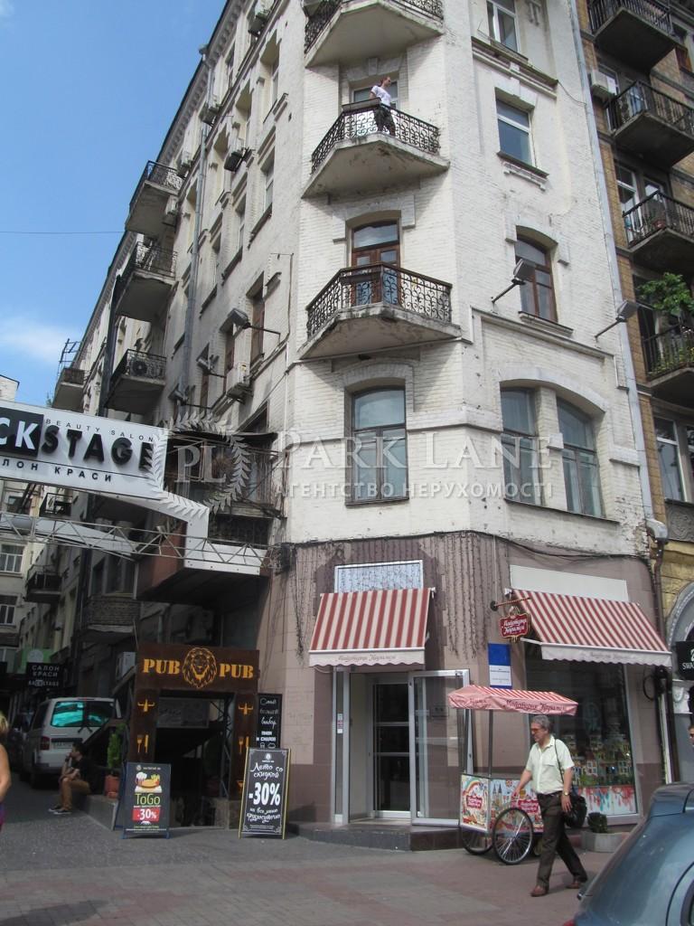 Квартира ул. Большая Васильковская, 18, Киев, I-32289 - Фото 1