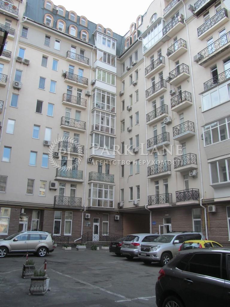 Квартира ул. Хорива, 39/41, Киев, C-88383 - Фото 21