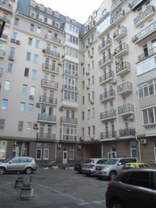 Квартира C-88383, Хорива, 39/41, Киев - Фото 3