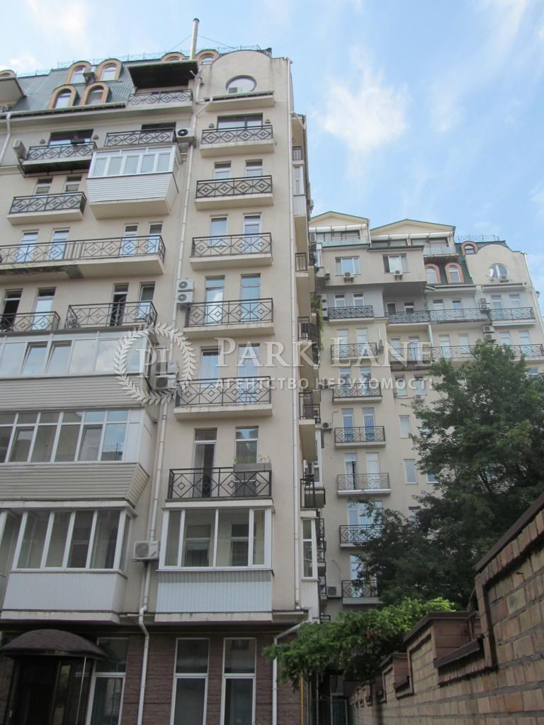 Квартира ул. Хорива, 39/41, Киев, C-88383 - Фото 22