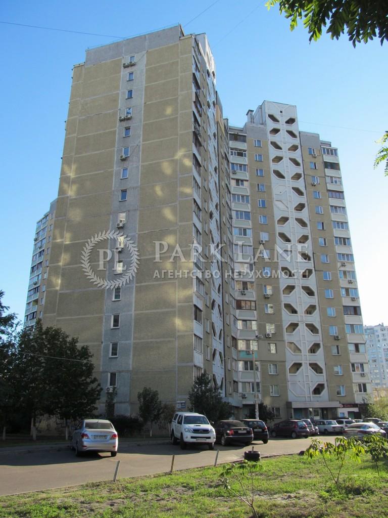 Квартира Z-729478, Драгоманова, 12, Київ - Фото 1