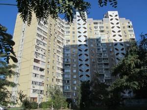 Квартира Z-729478, Драгоманова, 12, Київ - Фото 2