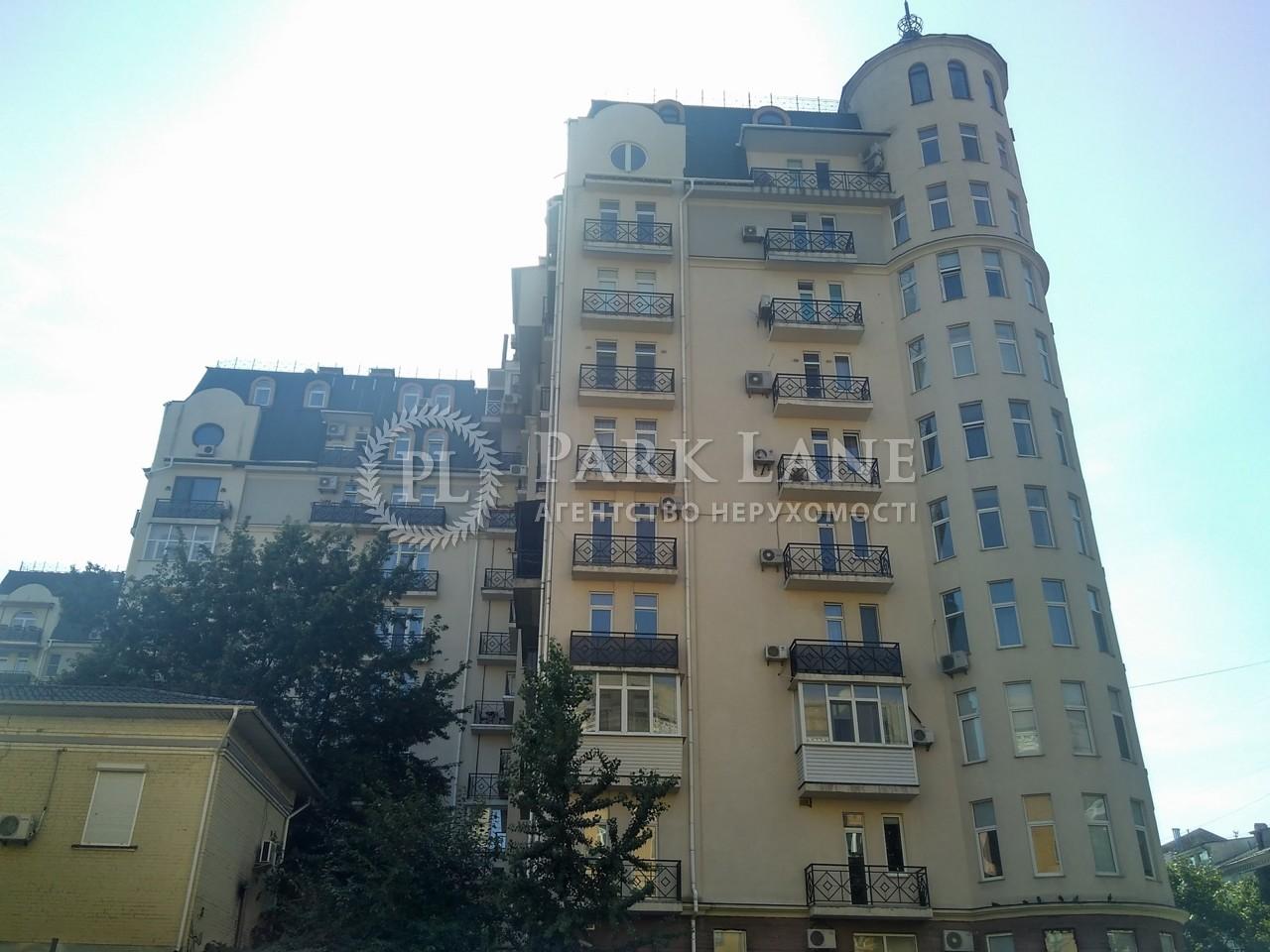 Квартира ул. Хорива, 39/41, Киев, C-88383 - Фото 1